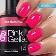 Feeling4Feet maakt gebruik van de producten van Gellac